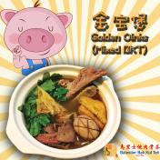 Pot of Oinks 猪宝煲