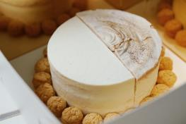 Durian Party Cake
