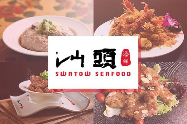 Chinese New Year Exclusive Menu 2021 农历新年特选菜单 2021