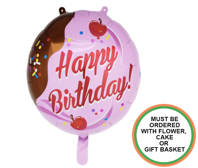 Happy Birthday Cupcake Balloon 18inch