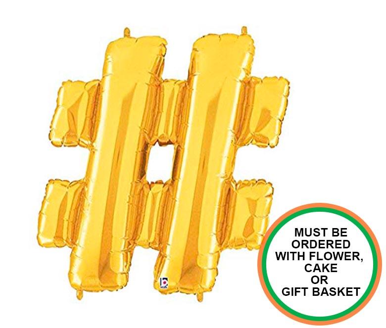 Gold Hashtag Balloon