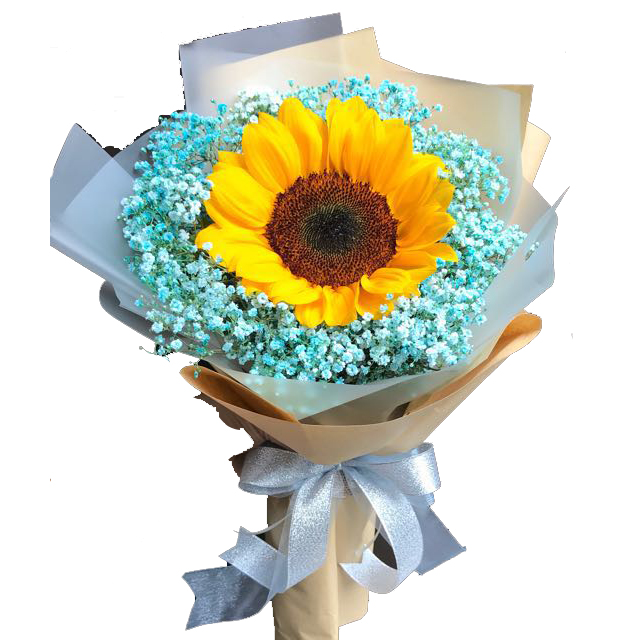 Sunflower and Baby Breath Bouquet