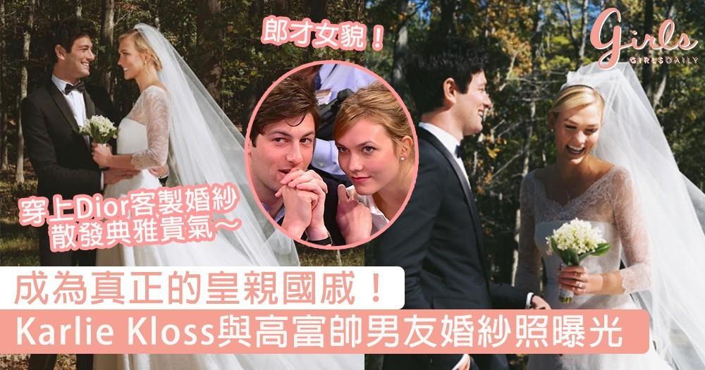 成為真正的皇親國戚!超模Karlie Kloss與高富帥男友婚紗照曝光,穿上Dior客製婚紗散發典雅貴氣~