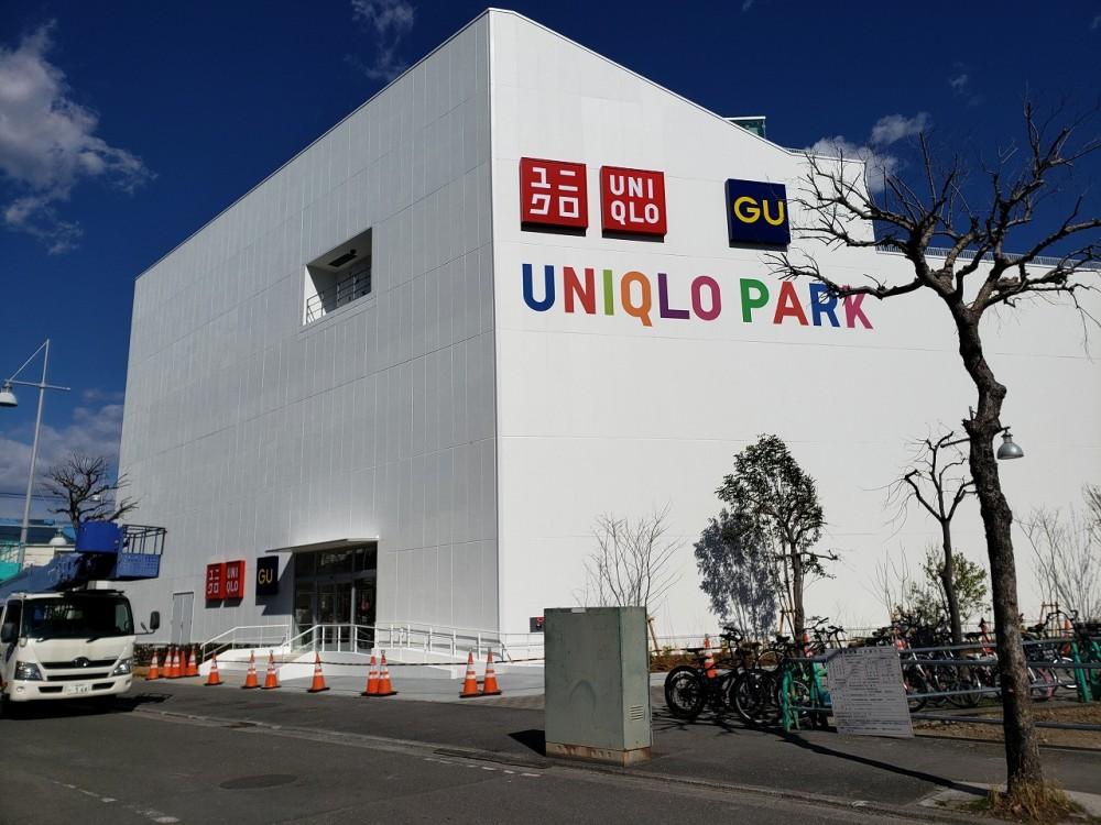 UNIQLO PARK 横浜ベイサイド店」4月10日開幕