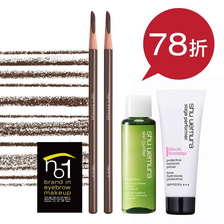 【3月網購攻略】快要空瓶了但不能外出購物?HK$100美妝品最齊全攻略!