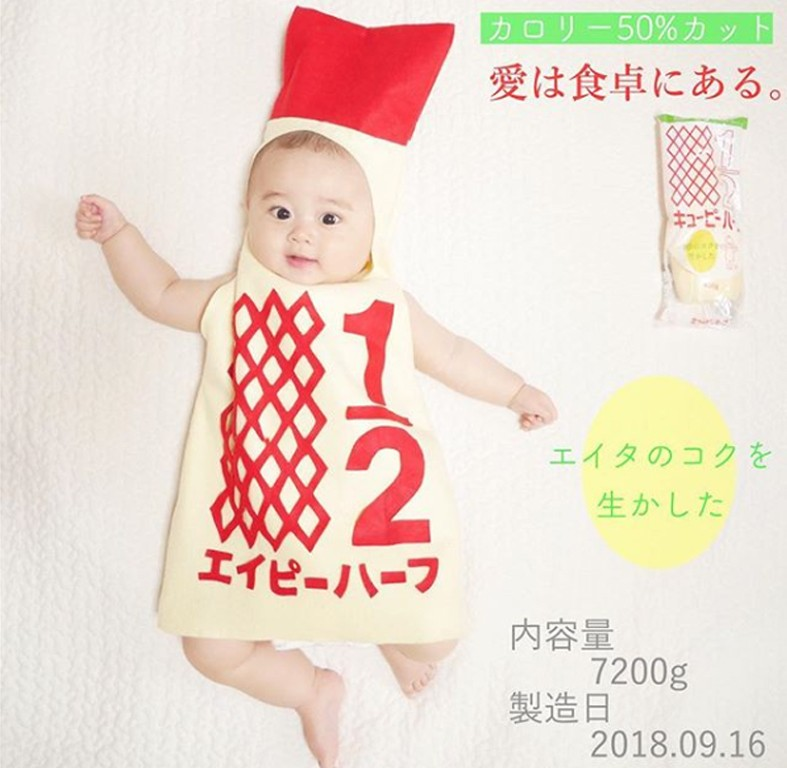 日本 Kewpie 丘比沙律醬bb衫
