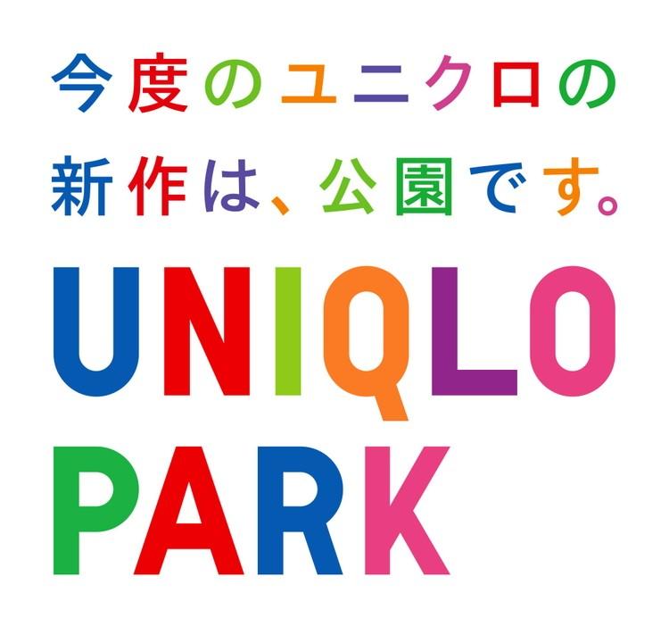 UNIQLO PARK公園日本橫濱4月開幕