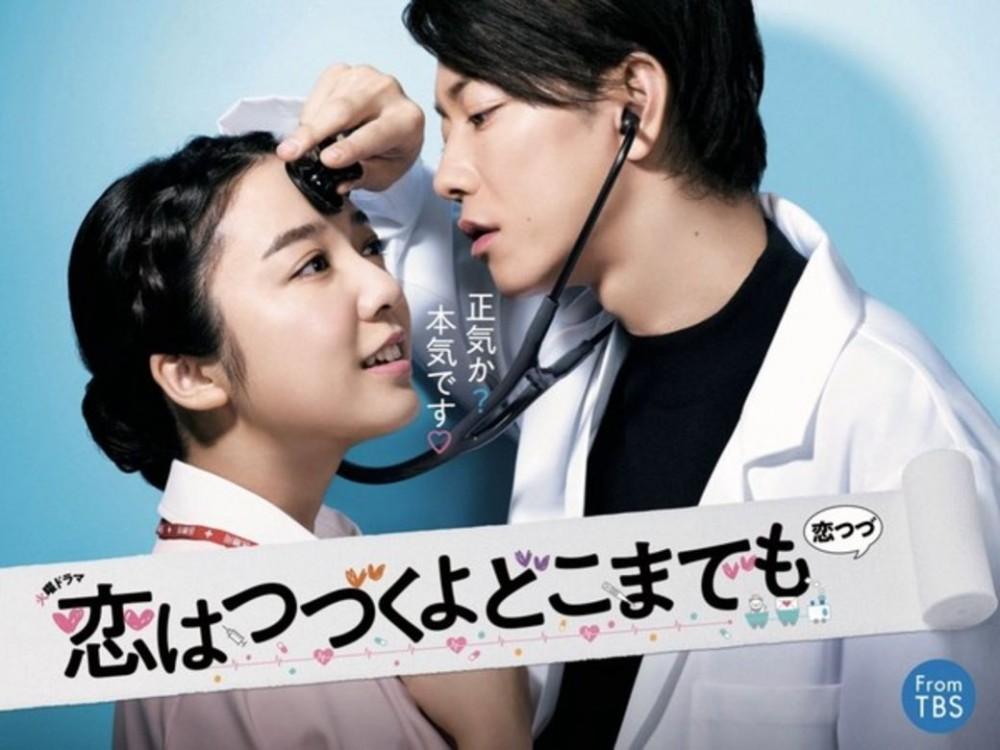 《戀愛可以持續到天長地久》由佐藤健與上白石萌音合演的高甜日劇