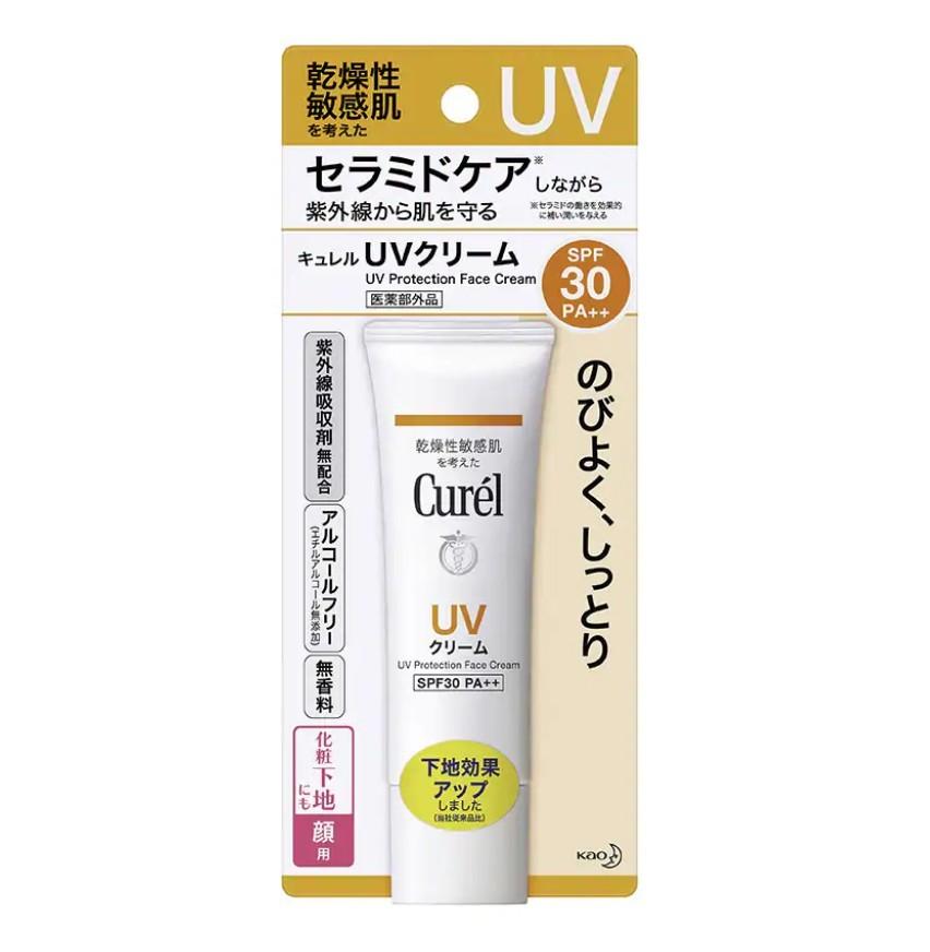 敏感肌化妝品推介_Curél 輕透清爽防曬面霜 SPF30 PA++ HK$180 / 30g