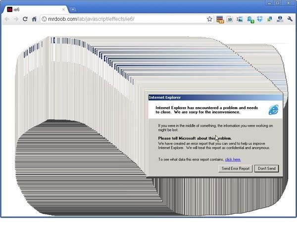 IE瀏覽器當機畫面