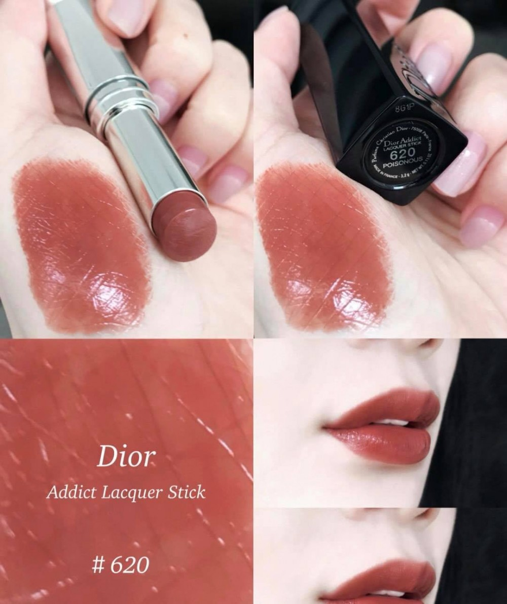 唇膏2020 Dior肉桂甜茶色