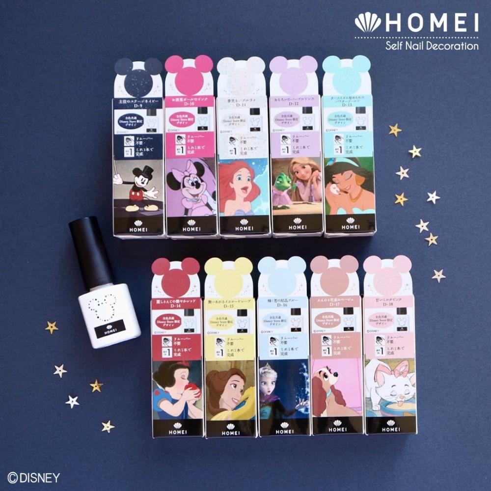 日本美甲品牌Home 迪士尼公主卡通人物GEL甲油