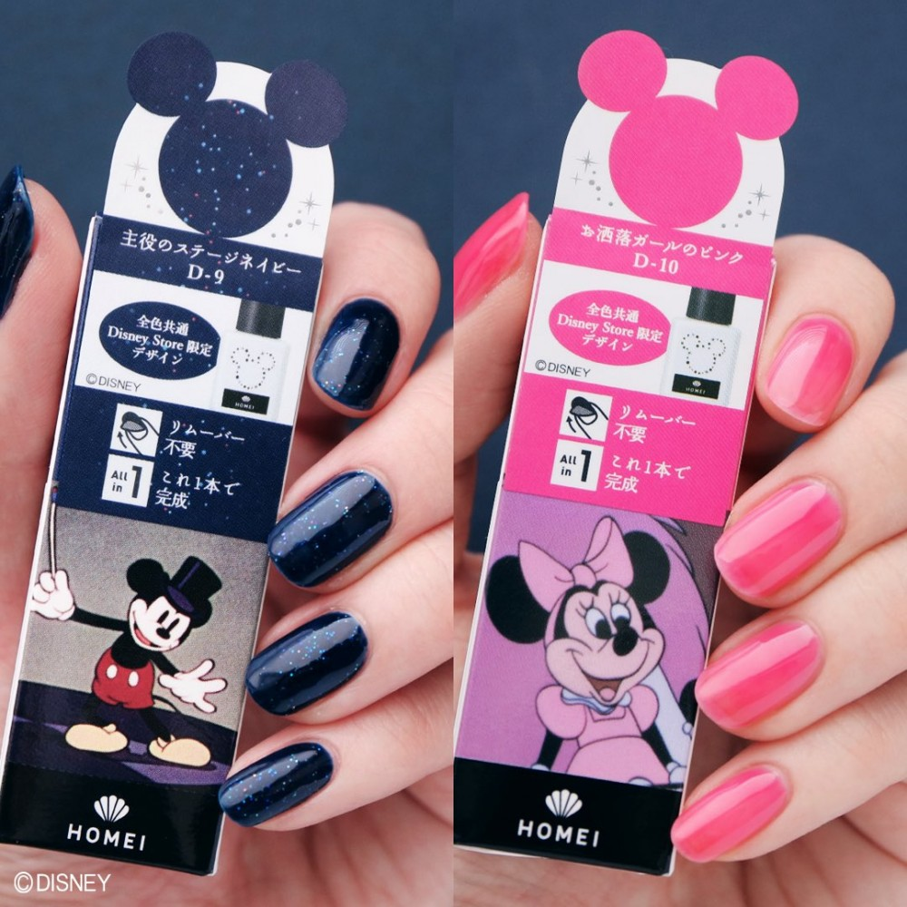 日本Home迪士尼光療指甲油