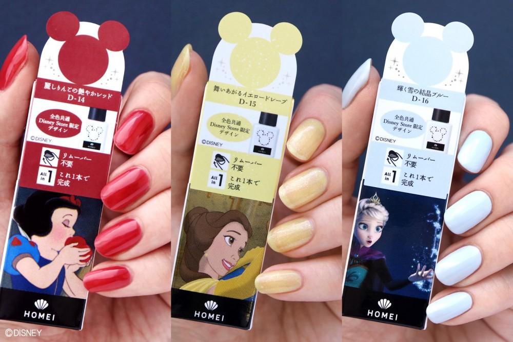 日本Home 迪士尼公主卡通人物指甲油