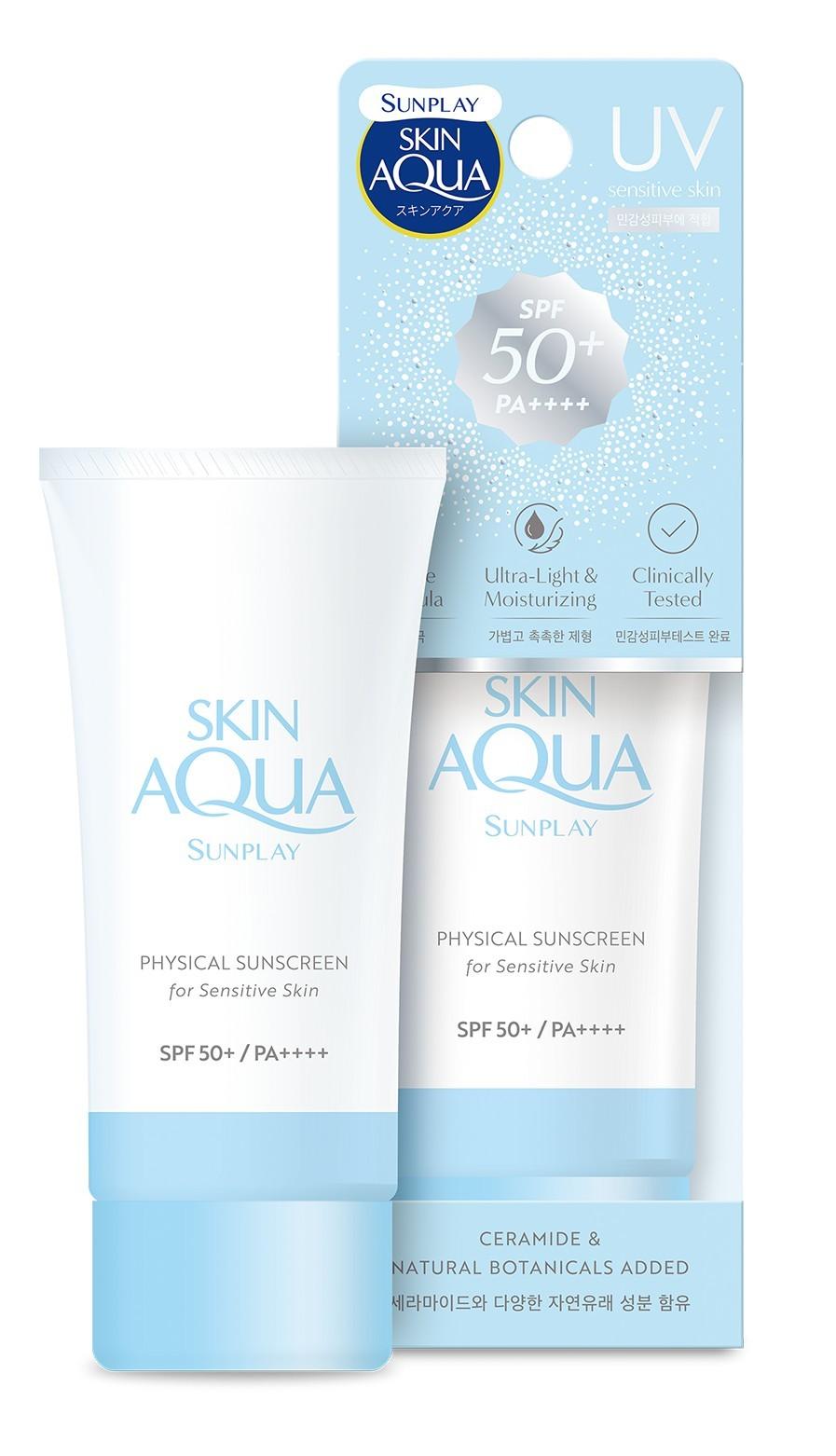 敏感肌化妝品推介Sunplay SkinAqua Physical Sunscreen
