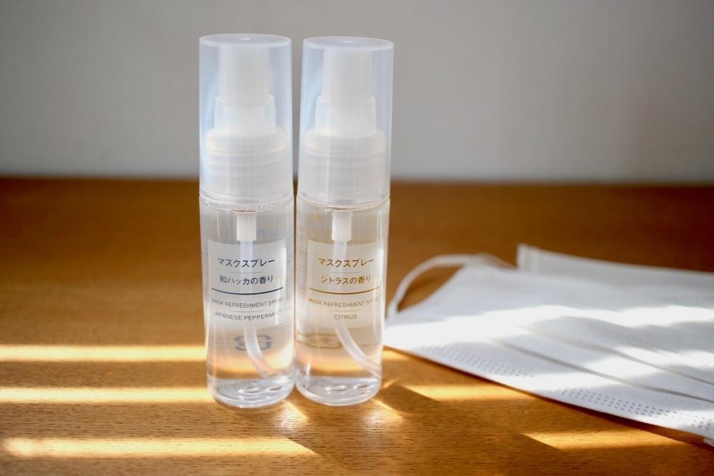 日本網民推介使用MUJI無印良品的「口罩芬香噴霧」,消除異味更可散發清香