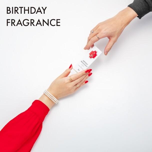 生日香水2020日本限定