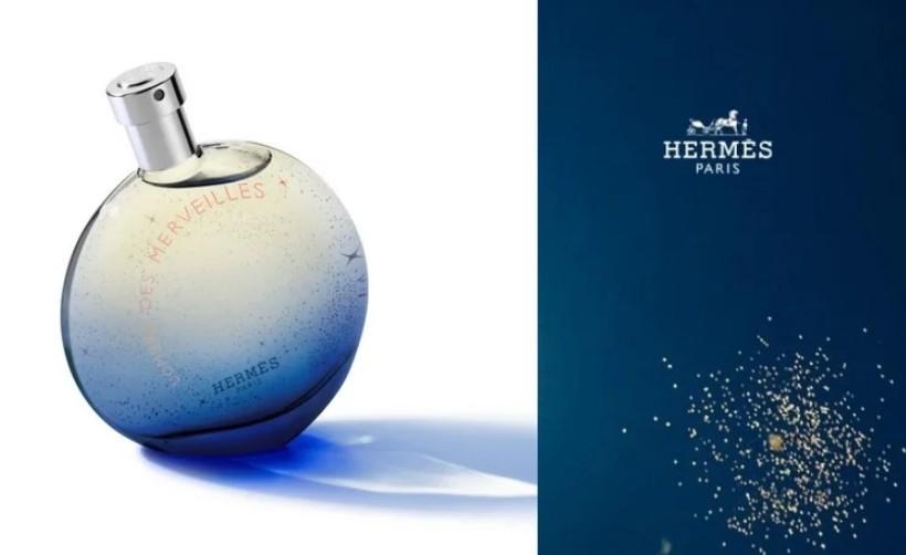 Hermès午夜星空漸層香氛