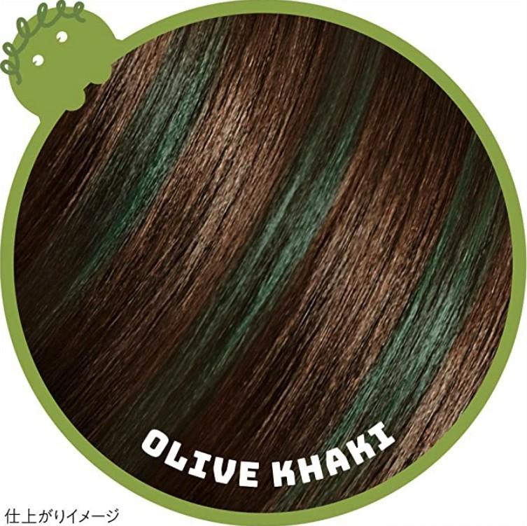 一日染髮筆1DAY Hair Monster 橄欖綠色Olive khaki