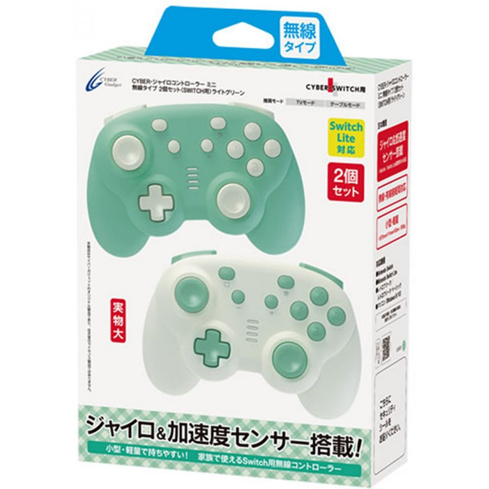 cyber-gyro-controller-mini-wireless-type-2-set-light-green-622445.5