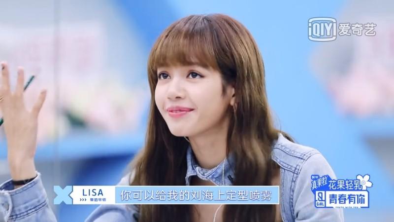 韓國女團BLACKPINK成員Lisa《青春有你2》公開「鐵瀏海」的秘密