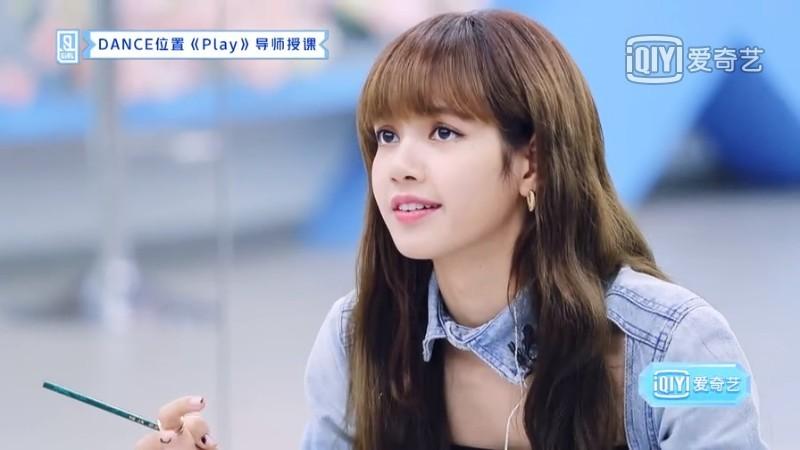 Lisa 內地偶像女團選秀真人騷《青春有你2》