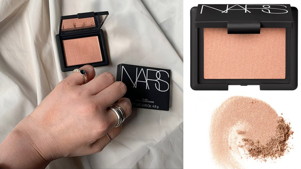 NARS 2020 Spring Edited Cheek TEMPTED