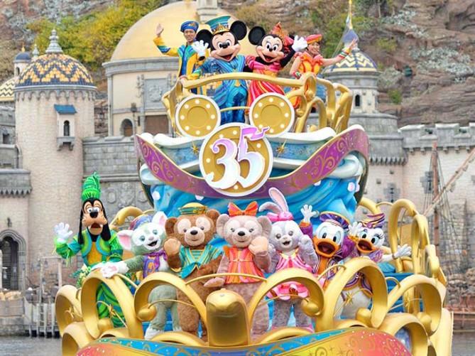 東京迪士尼海洋樂園