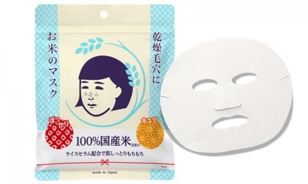 【收毛孔去黑頭面膜2020】毛穴撫子大米精華保濕面膜