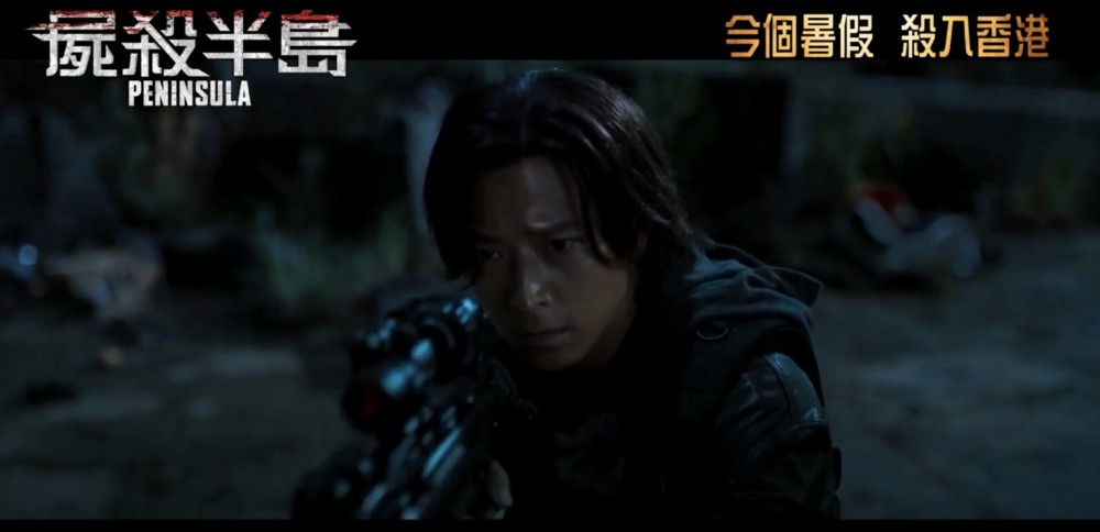 《屍殺列車2/屍殺半島》預告片釋出,倖存者與喪屍生死博鬥!香港扮演重要角色