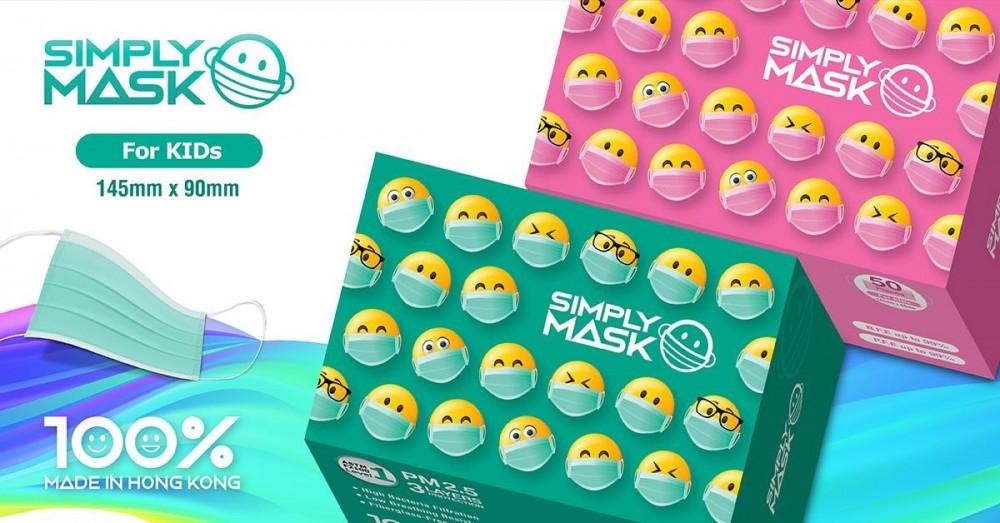 香港 Simply Mask 開售日期 顏色