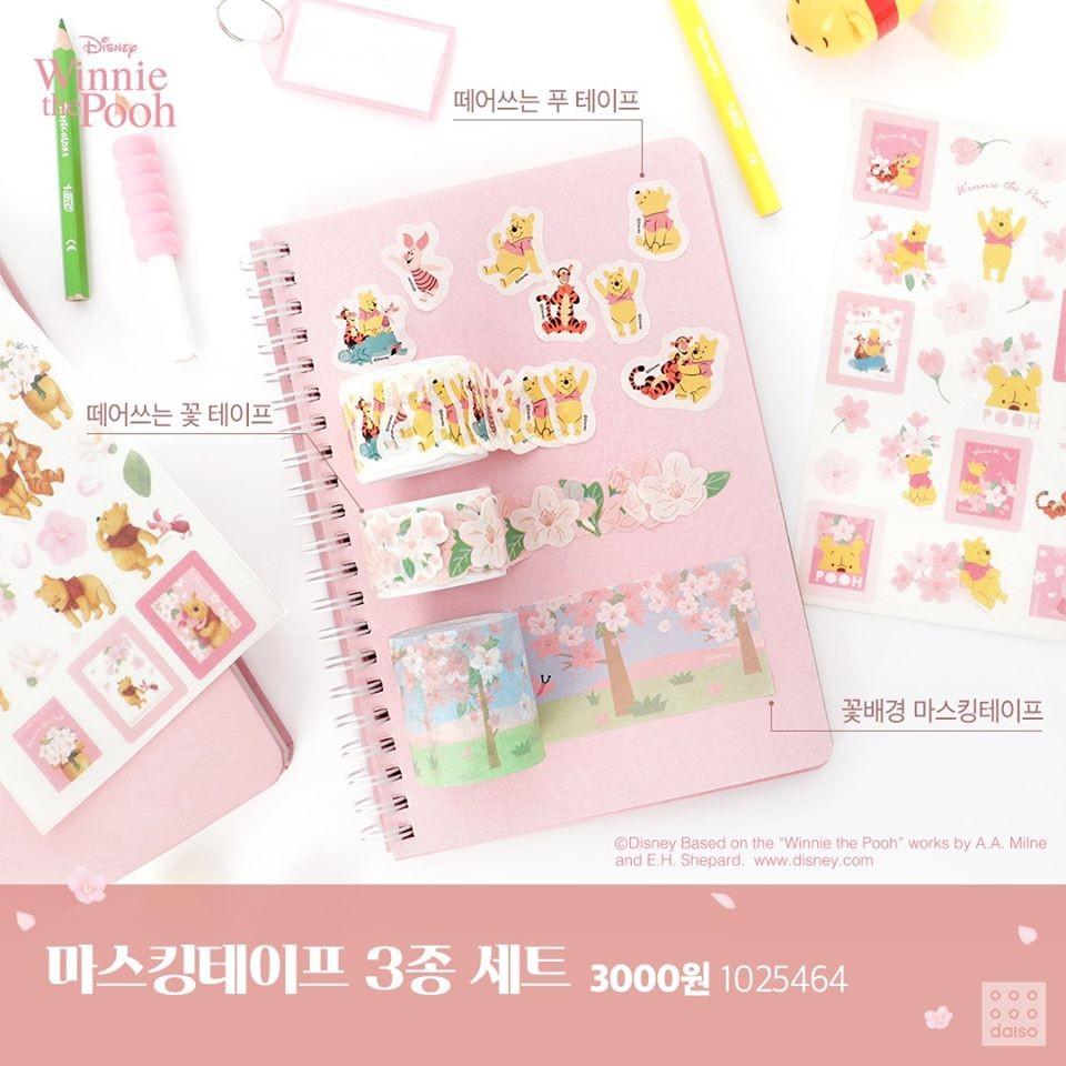 韓國Daiso櫻花Winnie The Pooh