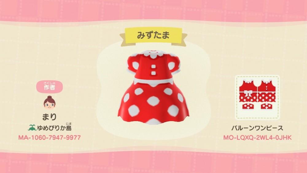 《動物森友會》迪士尼公主QR code 下載