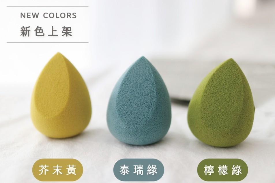 台灣「貓咪肉球粉刷」