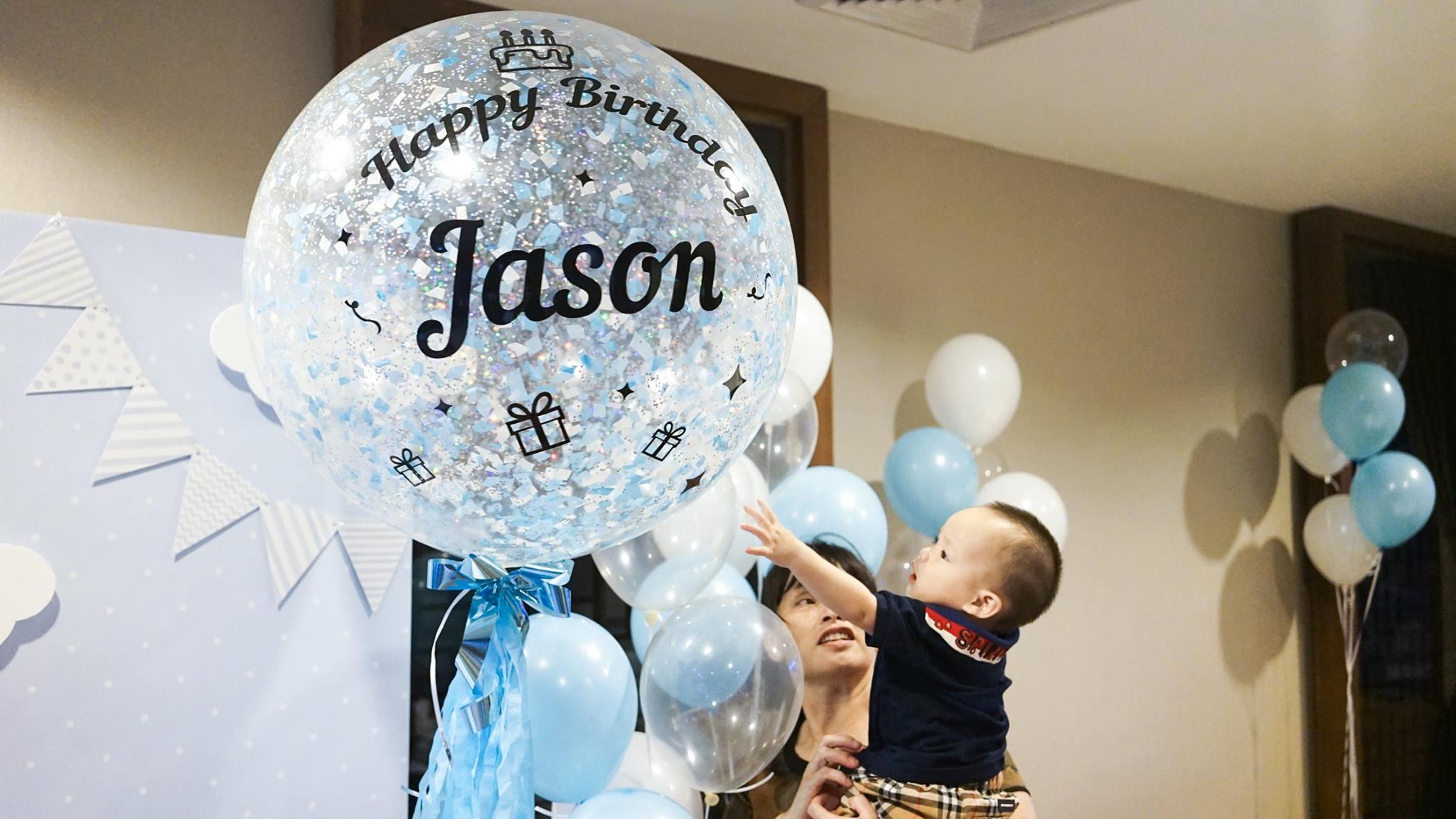 จัดฉลองงานวันเกิดในธีมสีฟ้าให้กับลูกชายของคุณ ตกแต่งงานด้วยแบคดรอป ลูกโป่ง พร็อพถ่ายรูป จัดโต๊ะทานอาหาร
