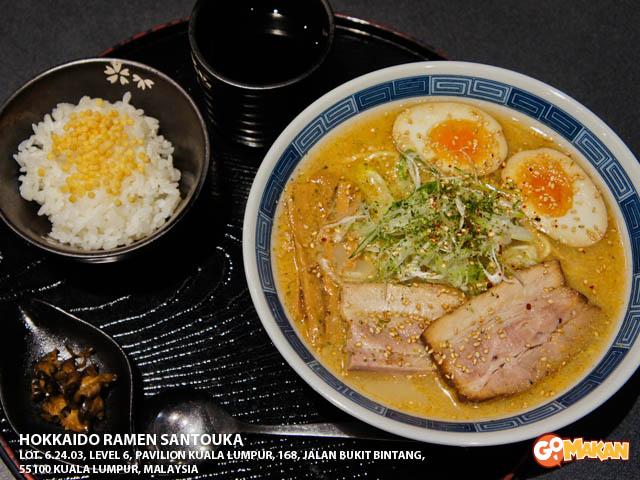 Hokkaido Ramen Santouka - Awase Ramen