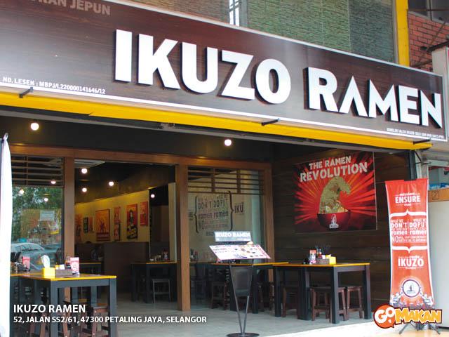 Ikuzo Ramen entrance