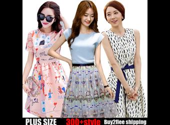 Dress plus size/Bridesmaid dresses
