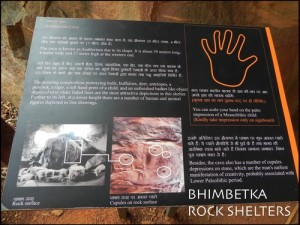 Rock Shelters – Bhimbetka