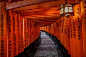 Historic Monuments of Ancient Kyoto (Kyoto, Uji and Otsu Cities)