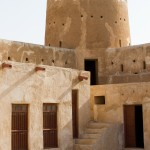 Al Zubarah Archaeological Site