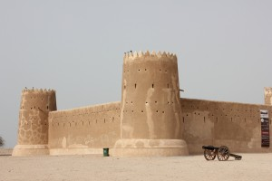Al Zubarah Archaeological Site