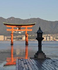 Miyajima's Iconic Torii