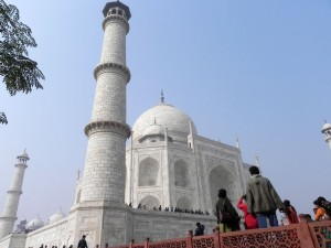Taj Mahal, Agra: World Heritage Site