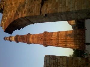 The Tallest Minar