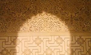 Alhambra, Generalife and Albayzín, Granada