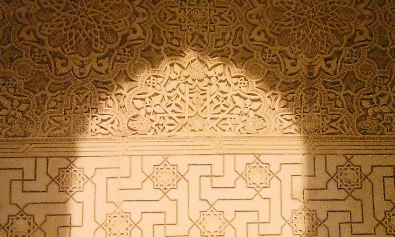 Alhambra, Generalife and Albayzín, Granada - Spain Cathrin Eszbach
