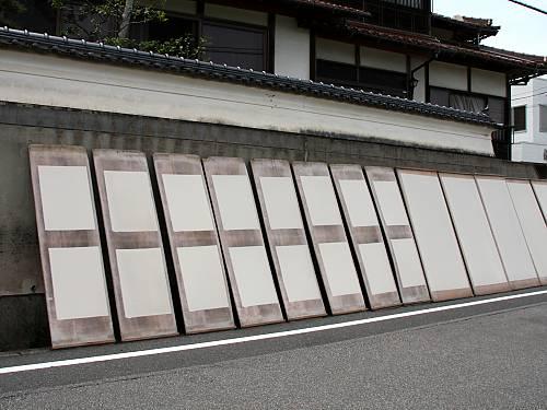 Sekishu-Banshi, papermaking in the Iwami region of Shimane Prefecture