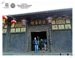 The earliest bank in China, Rishengchang of Pingyao