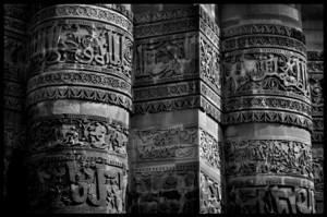 Calligraphic decoration on Qutub Minar